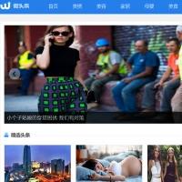 31:【198-3873】蓝色往事博客旧事自媒体头条网织梦模板(带手机端带投稿)