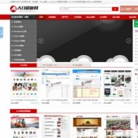 织梦dedecms仿AB模板网站长素材成本下载站整站源代码完满运营版