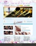 新娘化妆培训类企业网站织梦模板