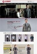 服装职业衣饰面料类企业网站织梦模板