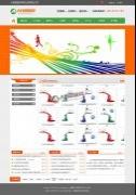 国际高中课程教导培训中间照顾式网站织梦源代码