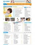 清新幼儿教诲文章资讯类企业织梦模板
