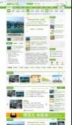 Discuz模板之绿色清新门户社区模板