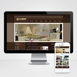 (带手机版)咖啡色装修公司网站源代码 装修家装装饰类网站
