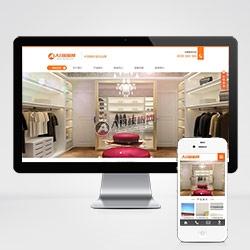 (带手机版数据同步)宽屏创意橱柜家居网站源代码 家具展示行企业织