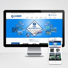 (带手机版)电子电气装备网站源代码 机械装备类网站织梦