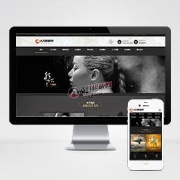 (带手机版)玄色高端摄影设计类网站源代码 PS设计摄影网