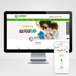 (自适应手机版)家政公司网站源代码 家政育婴服务类织梦网站模板