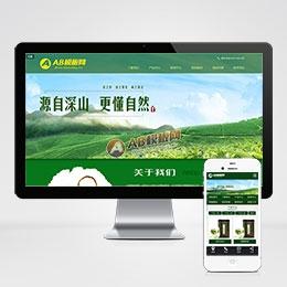 (带手机版数据同步)茶叶生成基地网站源代码 茶树种植农产品种植