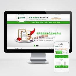 (带手机版)营销型办公照明LED面板平板灯具类网站源代码