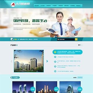 浅蓝色通用企业站源代码 保洁家政类网站模板