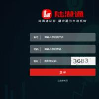 股票T+0交易平台源码/对接股票API接口(电脑端/手机端/app加代理后台后台)