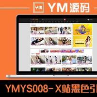 YM源码-广告位全站覆盖